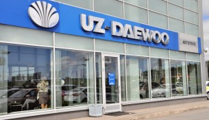 Торжественное открытие UZ-Daewoo в АВТОПОЛЕ