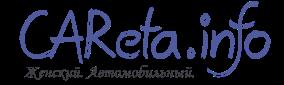 Careta.info