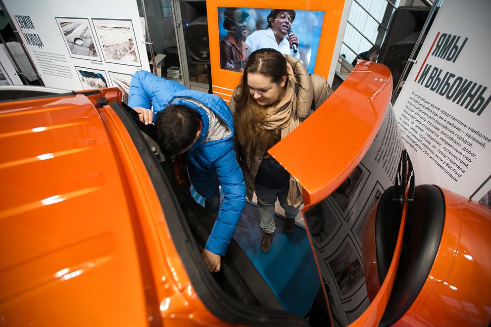 В дилерской сети Аларм-Моторс прошла торжественная презентация - Ford EcoSport