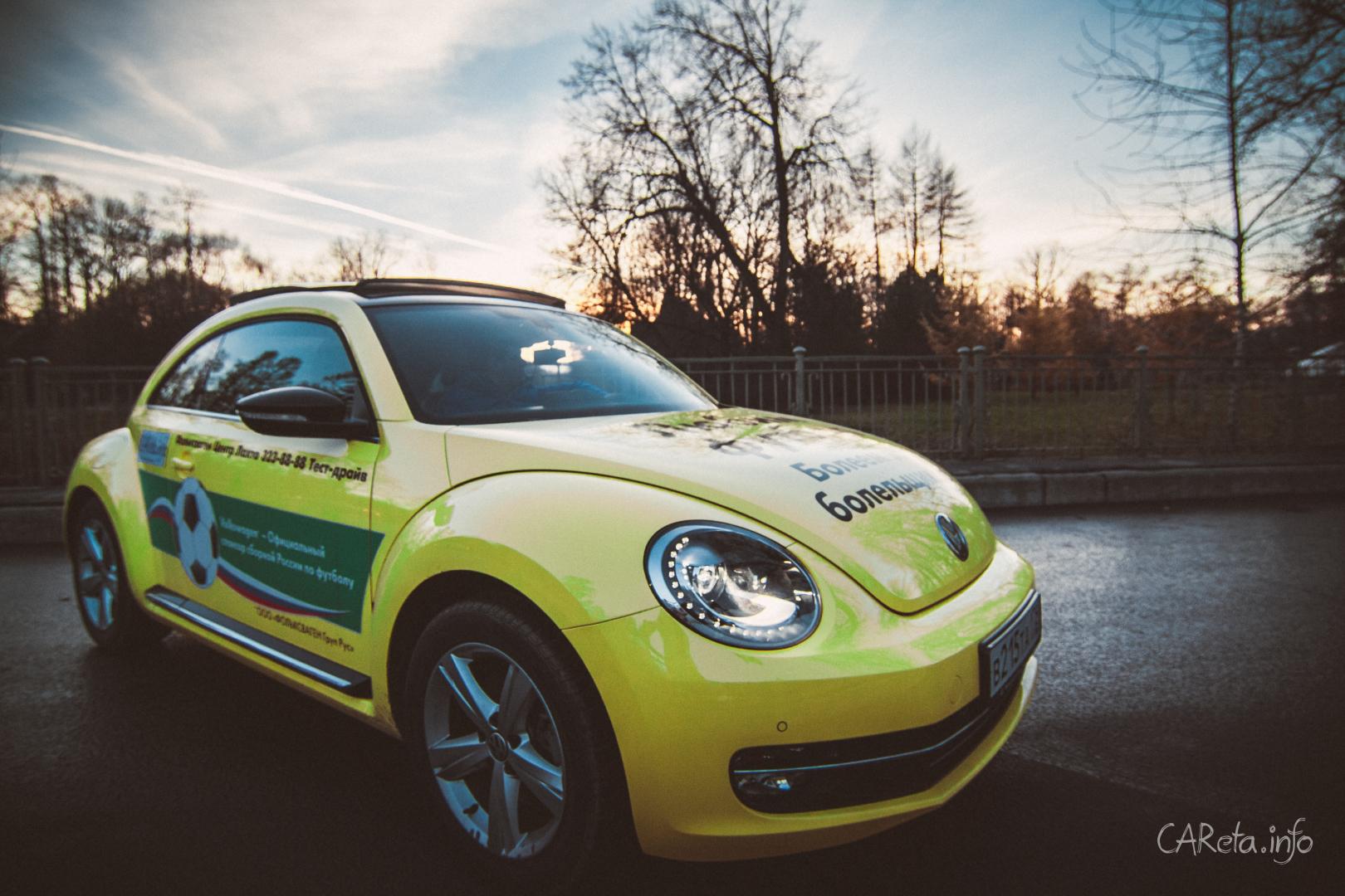 Дитя цветов. Тест-драйв нового VW Beetle