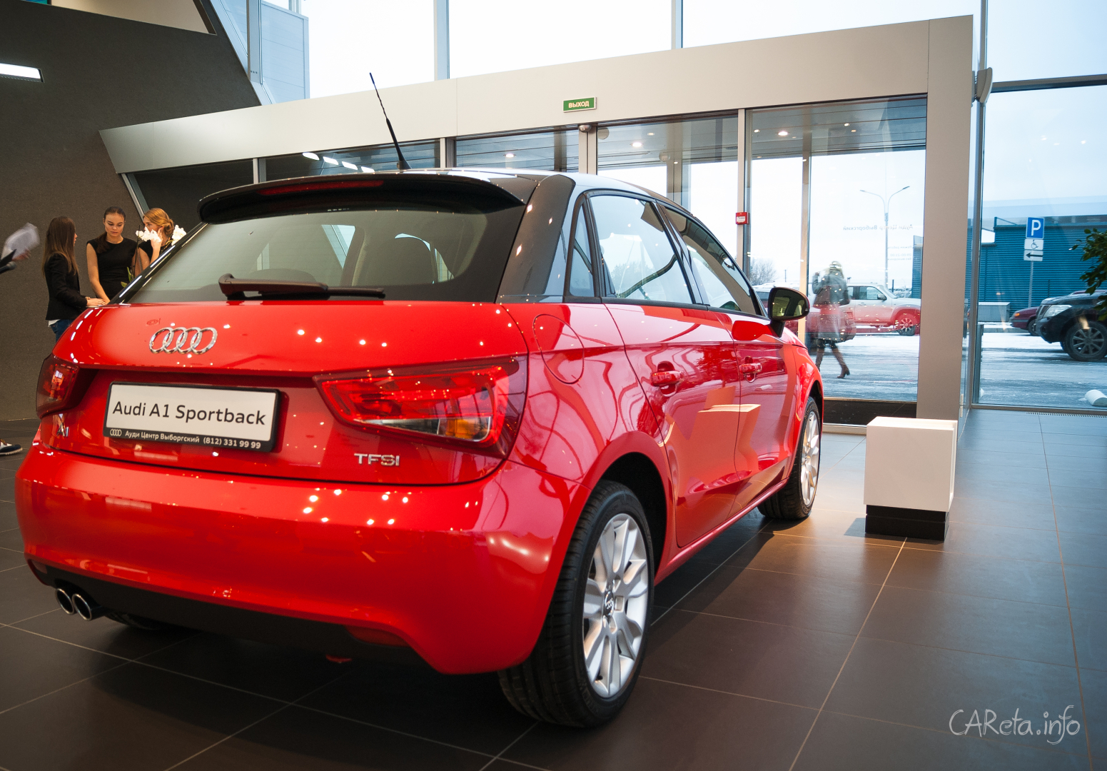Audi в России станет меньше