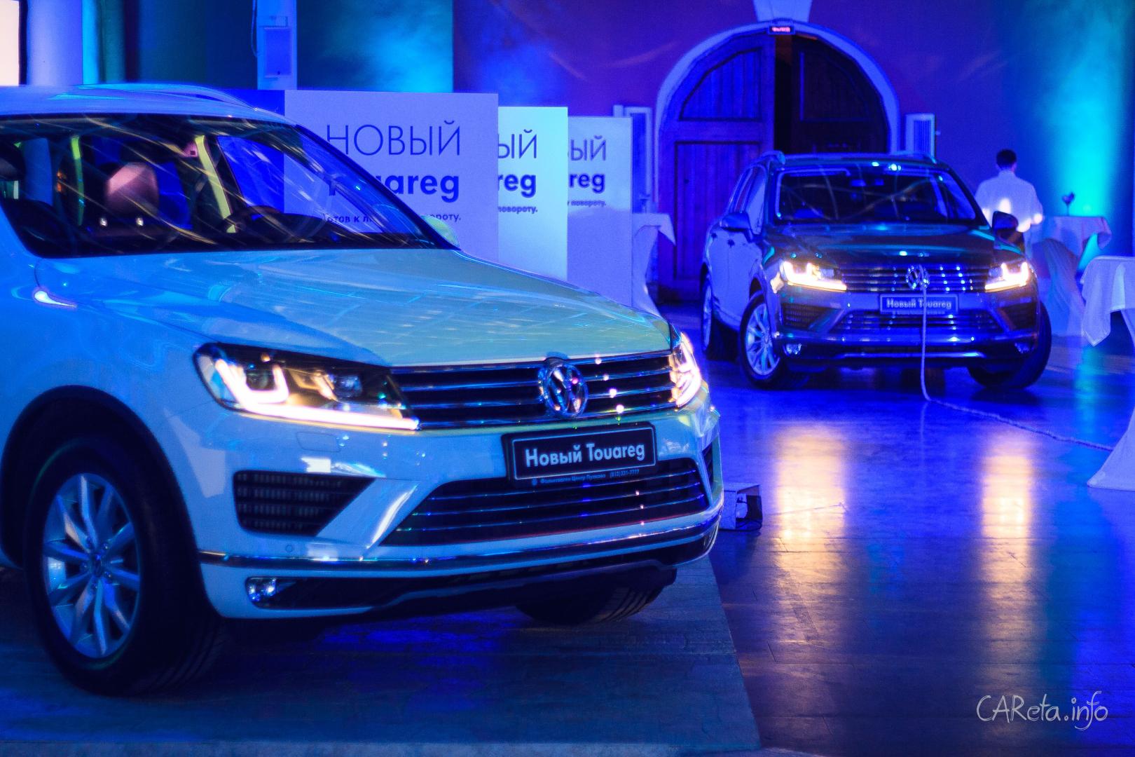 Премьера в Санкт-Петербурге нового Volkswagen Touareg