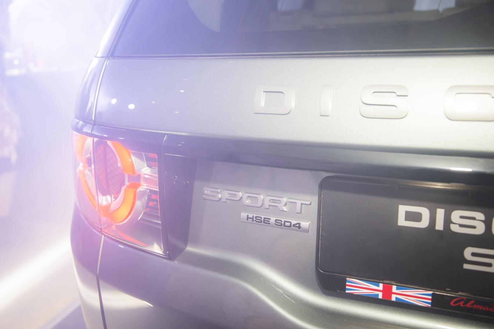 Новый Discovery Sport уже в продаже!
