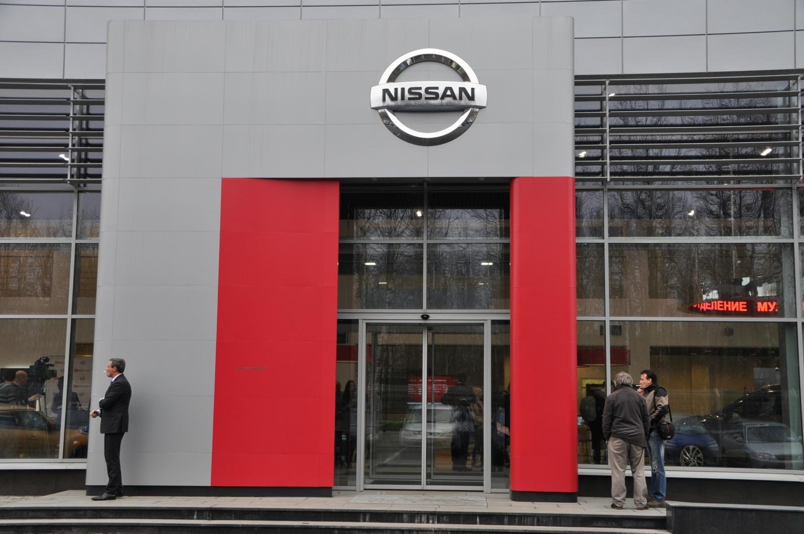 """Новый дилерский центр Nissan - """"Автопродикс Гражданский"""""""