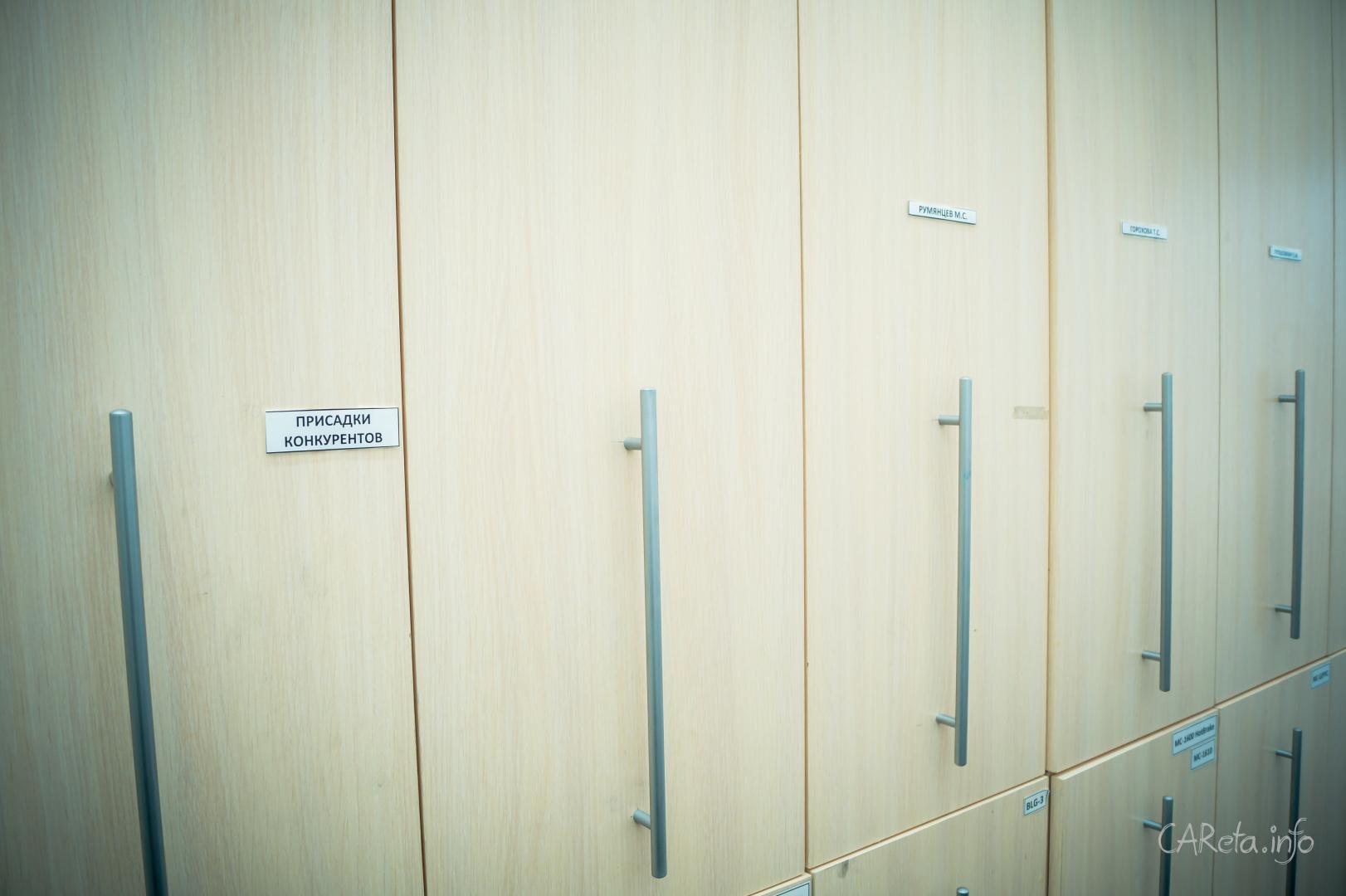 VMPAUTO: Lubricants for you | ВМПАвто: смазки для вас