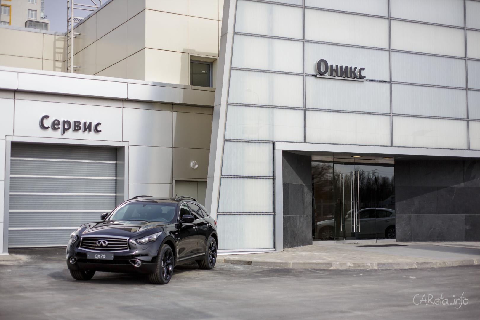 Новый дилерский центр «Оникс INFINITI» в Петербурге