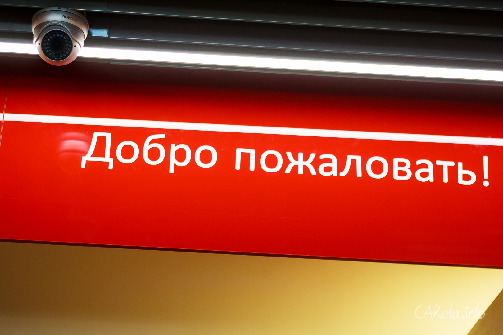 "АЗС получат ""звезды"""