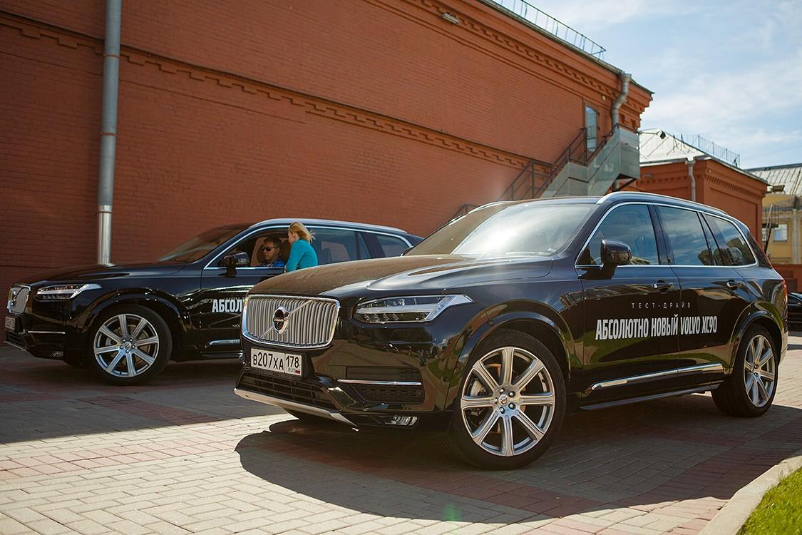 Нулевая смертность на дорогах Швеции и в автомобилях Volvo: программа Vision Zero-2020