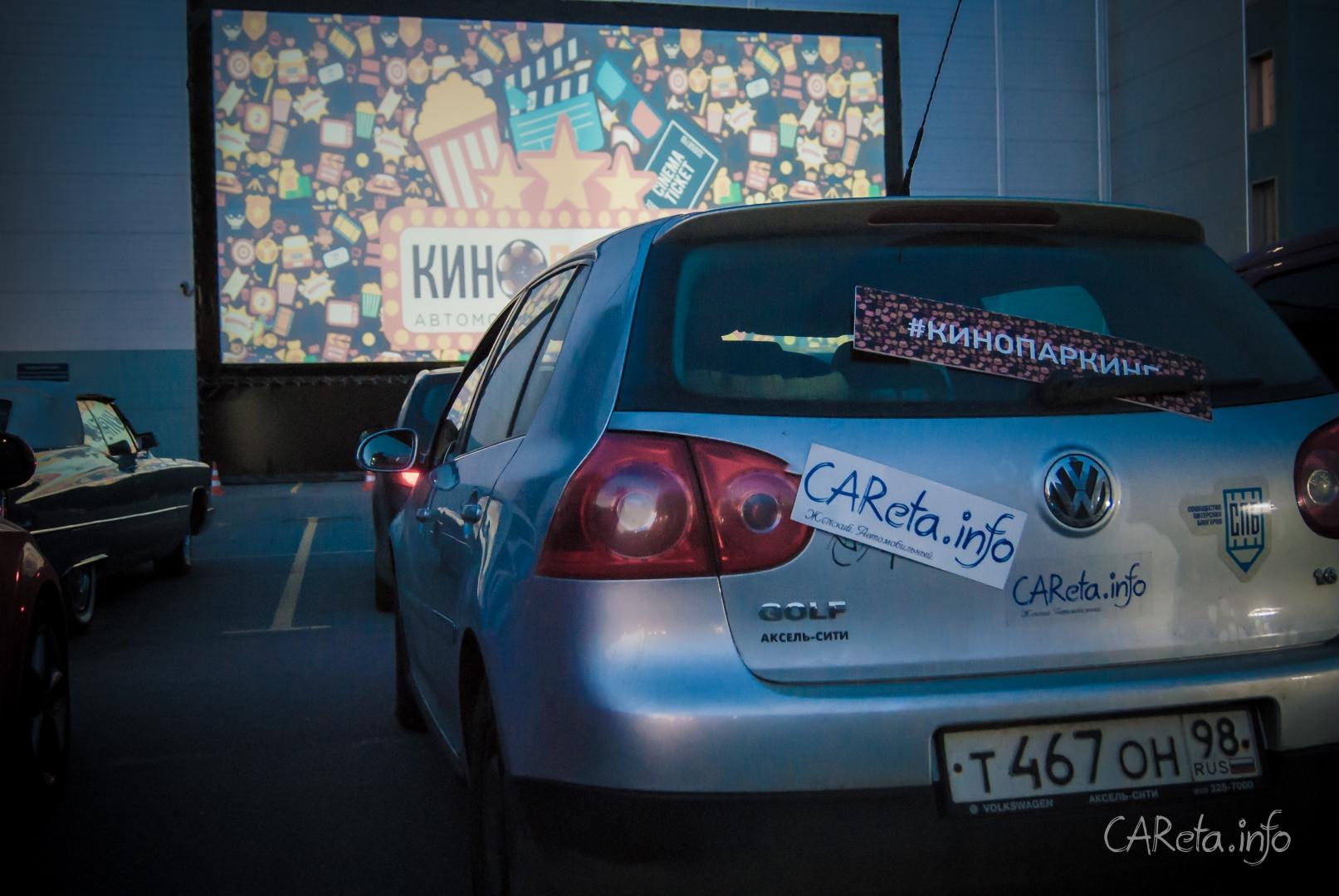 Мы любим автомобили и кино! А вы?
