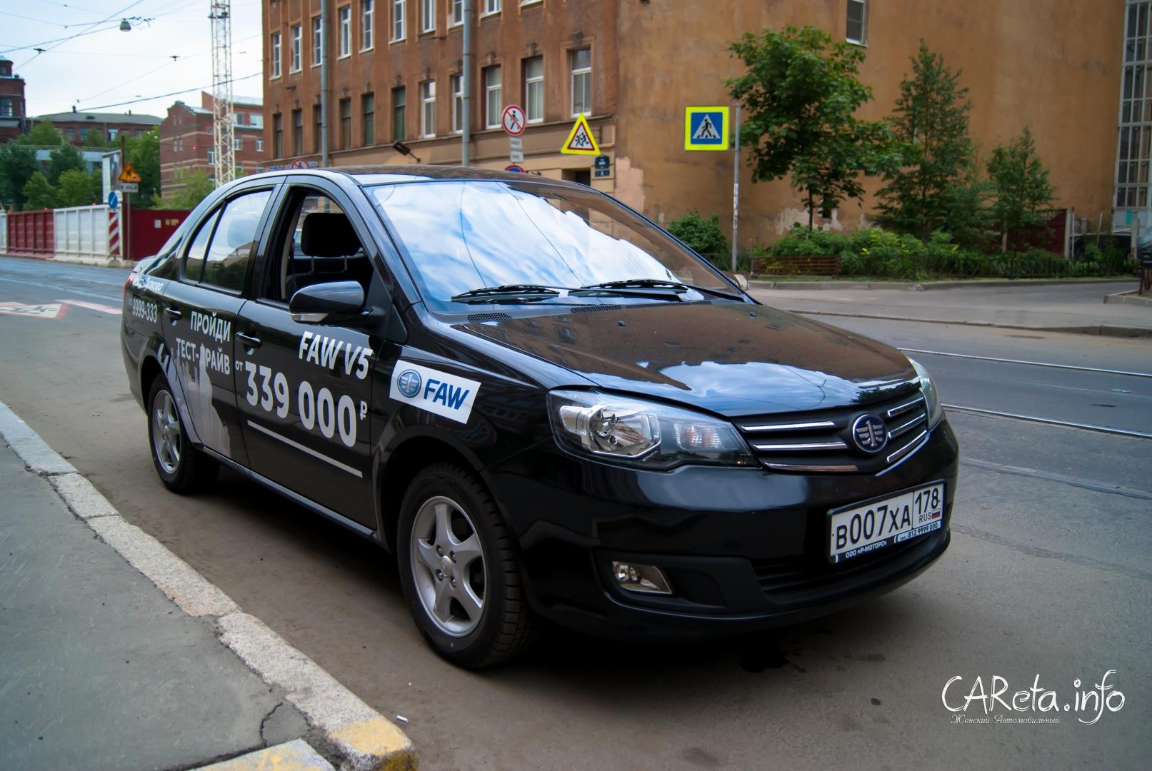 FAW V5: Российские корни в китайском автопроме