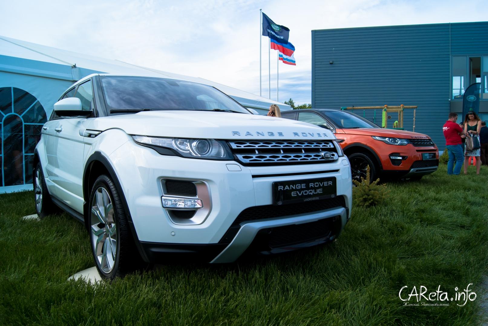 Роуд-шоу Jaguar Land Rover: сделай свой выбор!