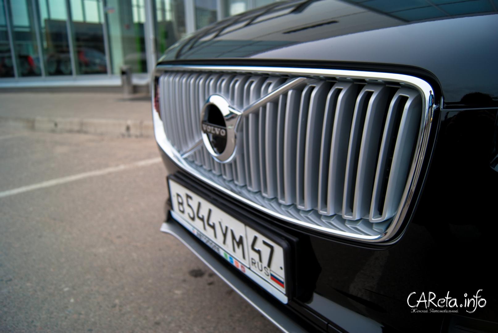 Новый Volvo XC90: король умер, да здравствует король!