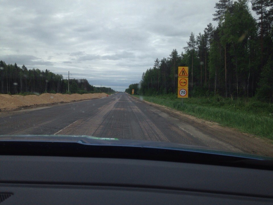 Дневники IV исследовательской поездки РООА СПБ.АВТО: граница с Вологдой