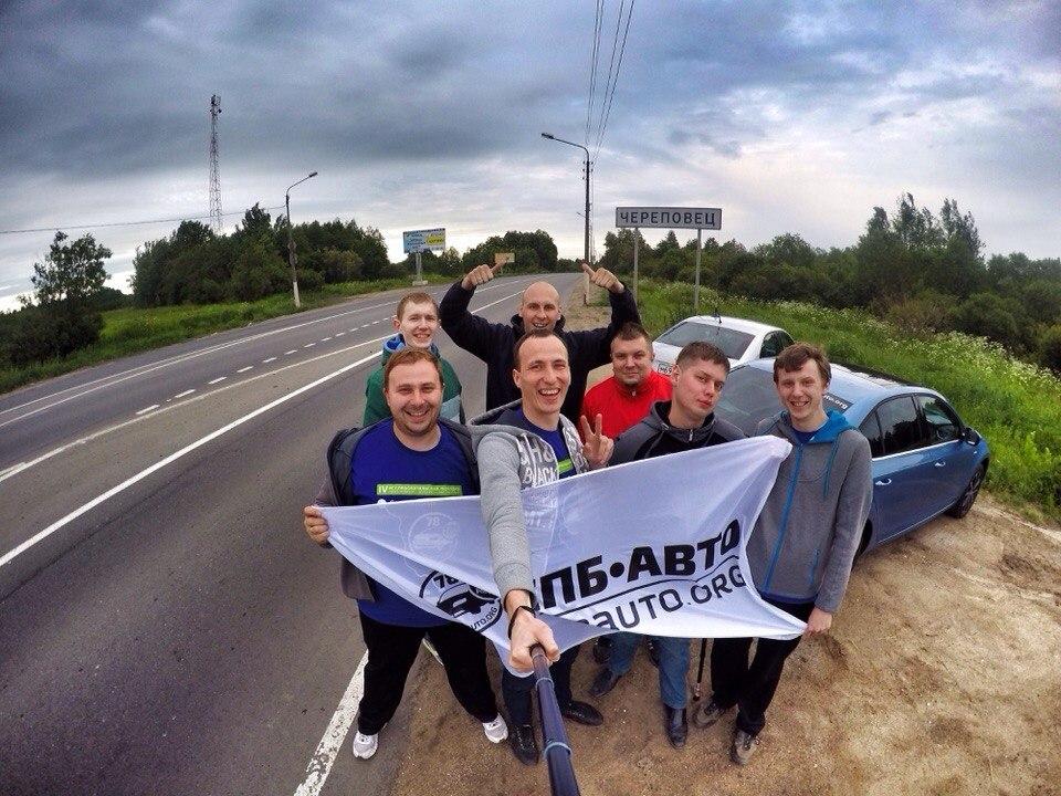 Петербургские автомобилисты составят актуальный путеводитель до Минска