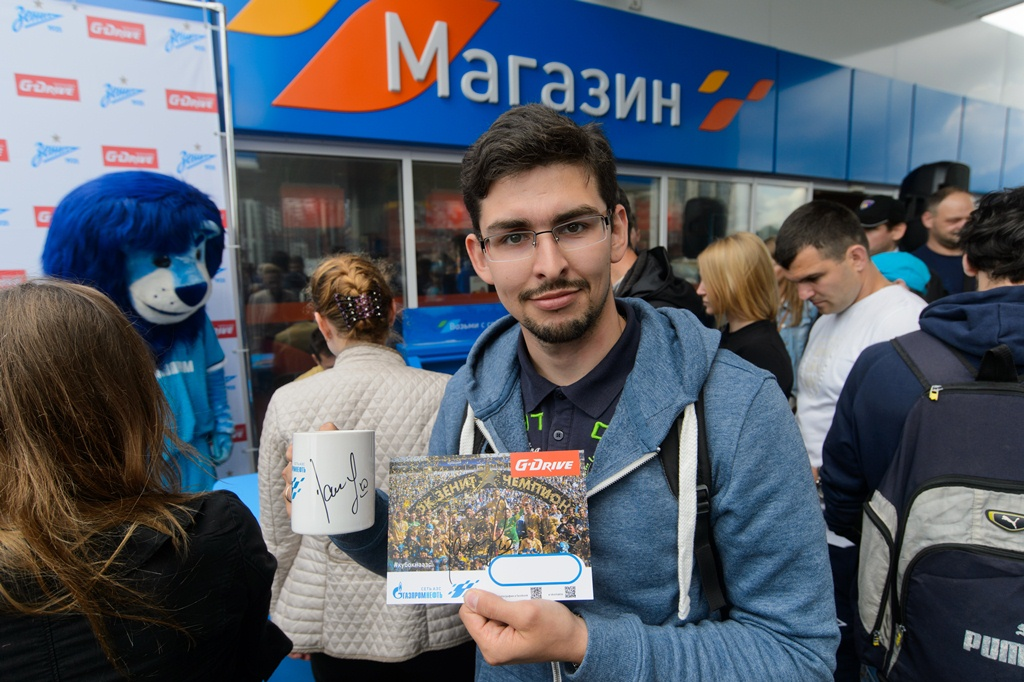 "Кубок Чемпионов - на АЗС ""Газпромнефть""!"