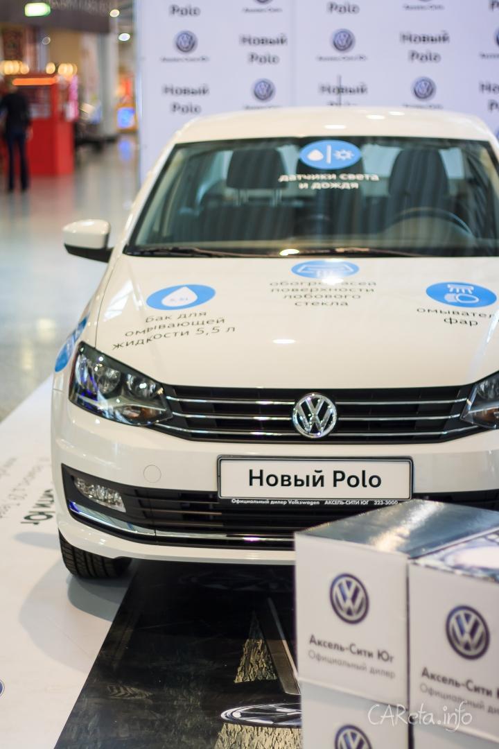 Новый VW Polo - уже в автосалонах!