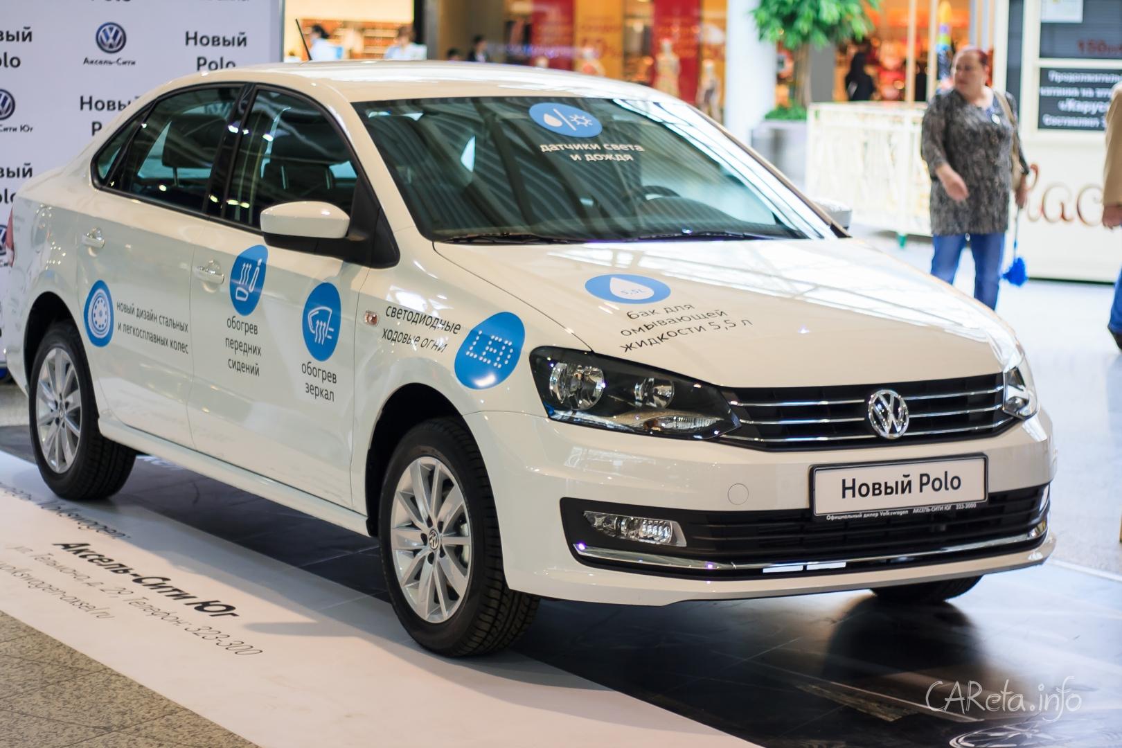 Раскрыты цены и комплектации VW Polo 2020 модельного года
