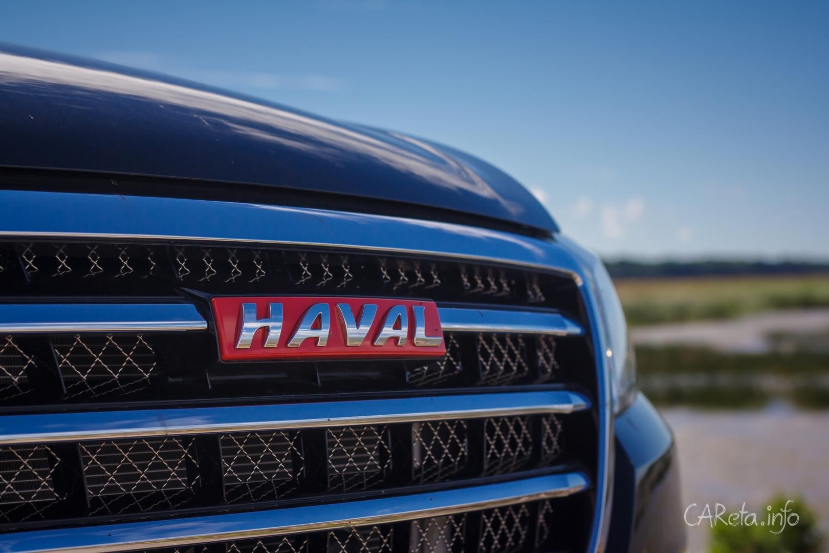 """""""Haval, приди!"""", или Первый петербургский тест-драйв H2"""