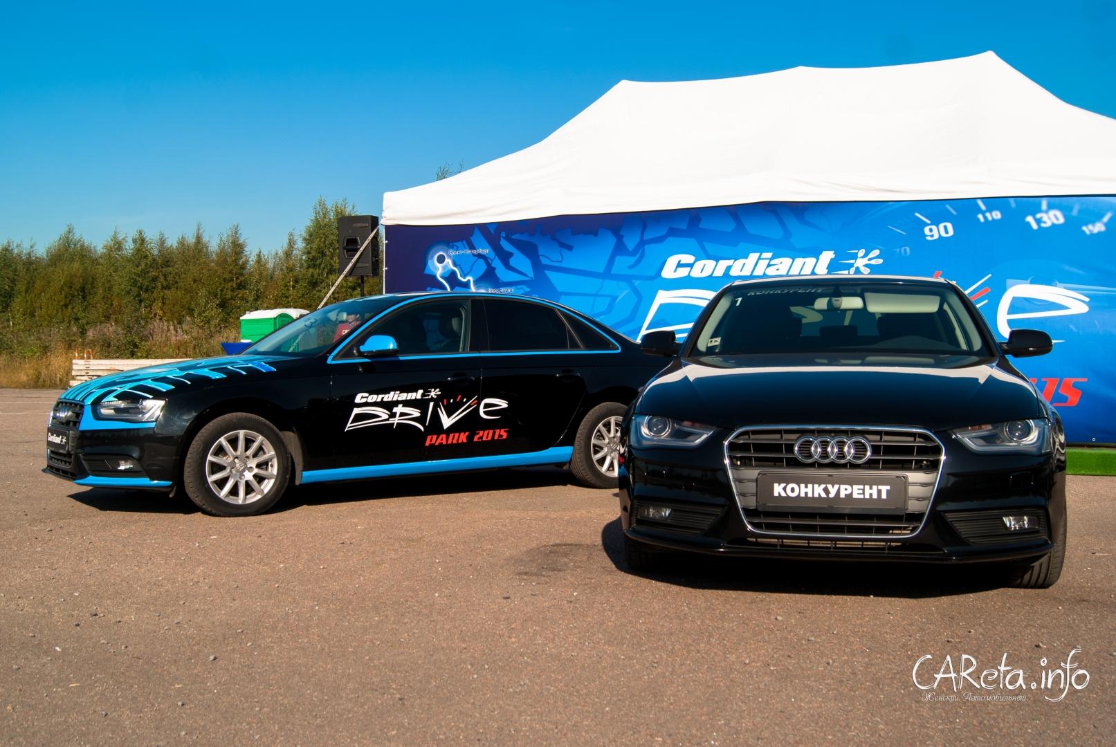 Cordiant Drive Park 2015 в Санкт-Петербурге