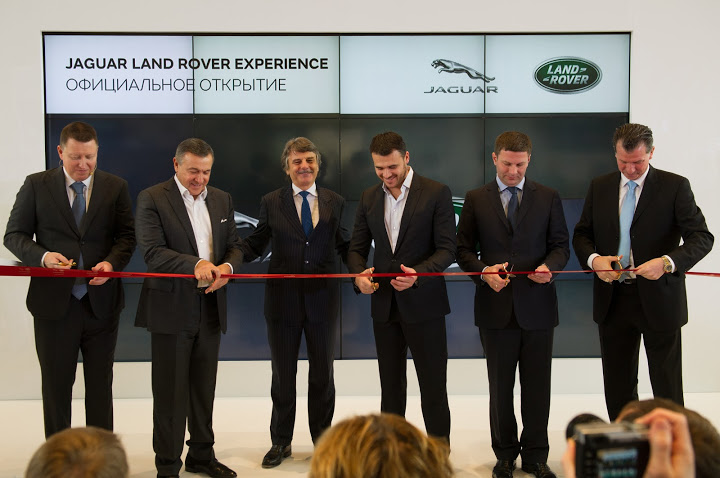 JLR Experience Grand Opening