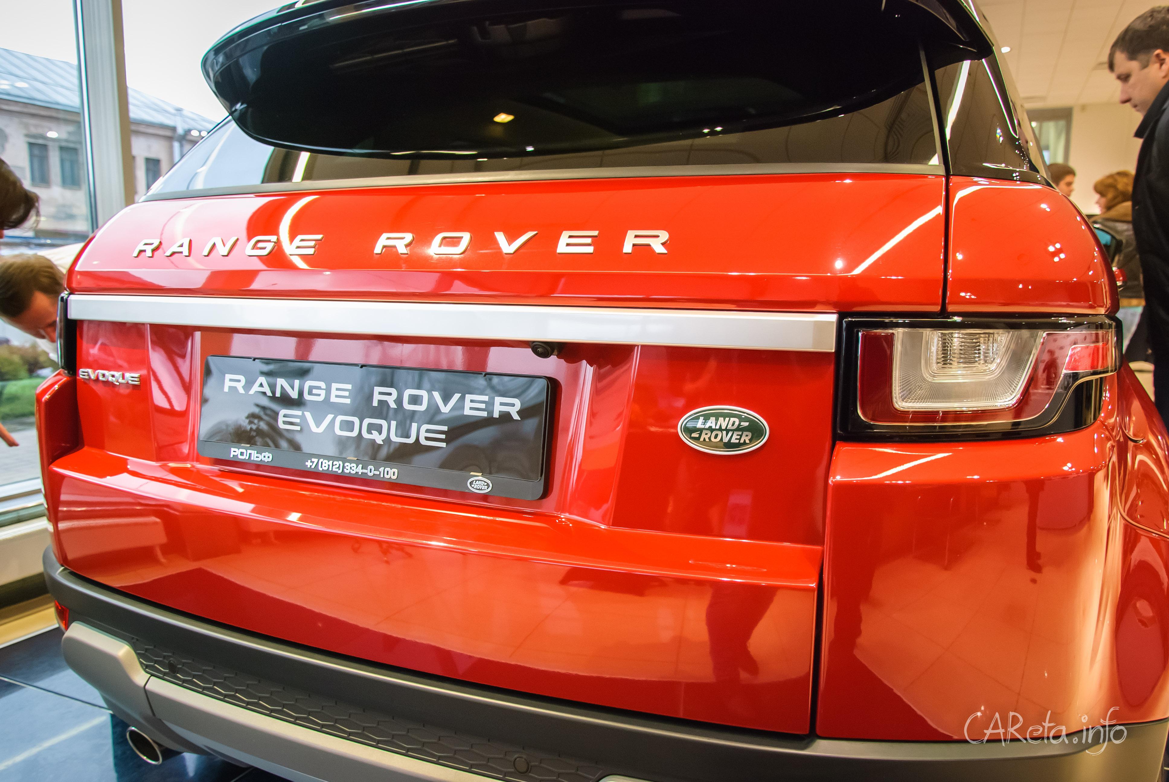 Премьера Range Rover Evoque 2016 в России