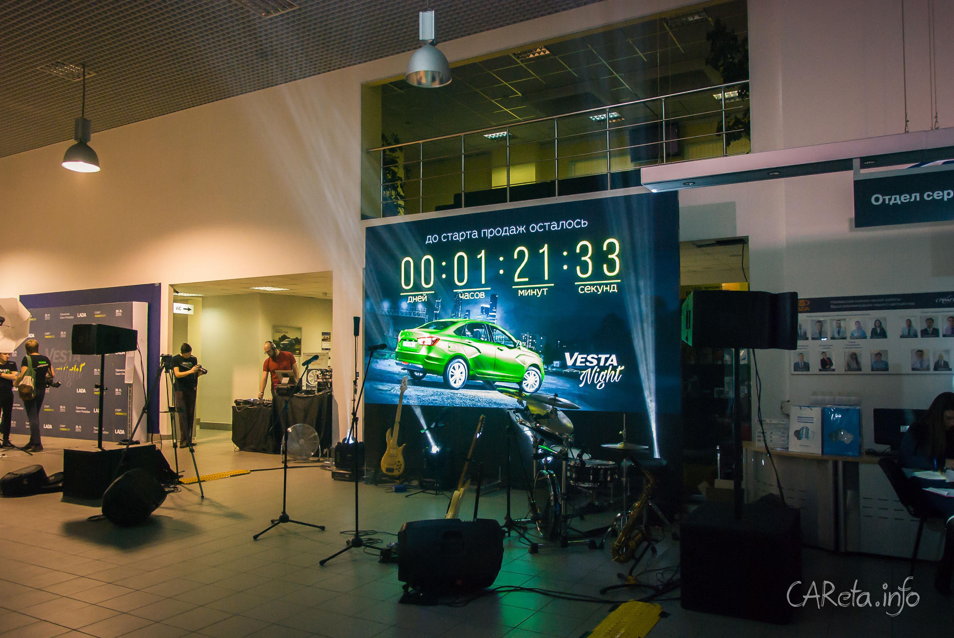 Ночь ажиотажа. Официальный старт продаж LADA Vesta