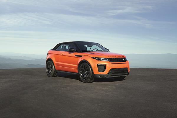 Открытие Range Rover Evoque