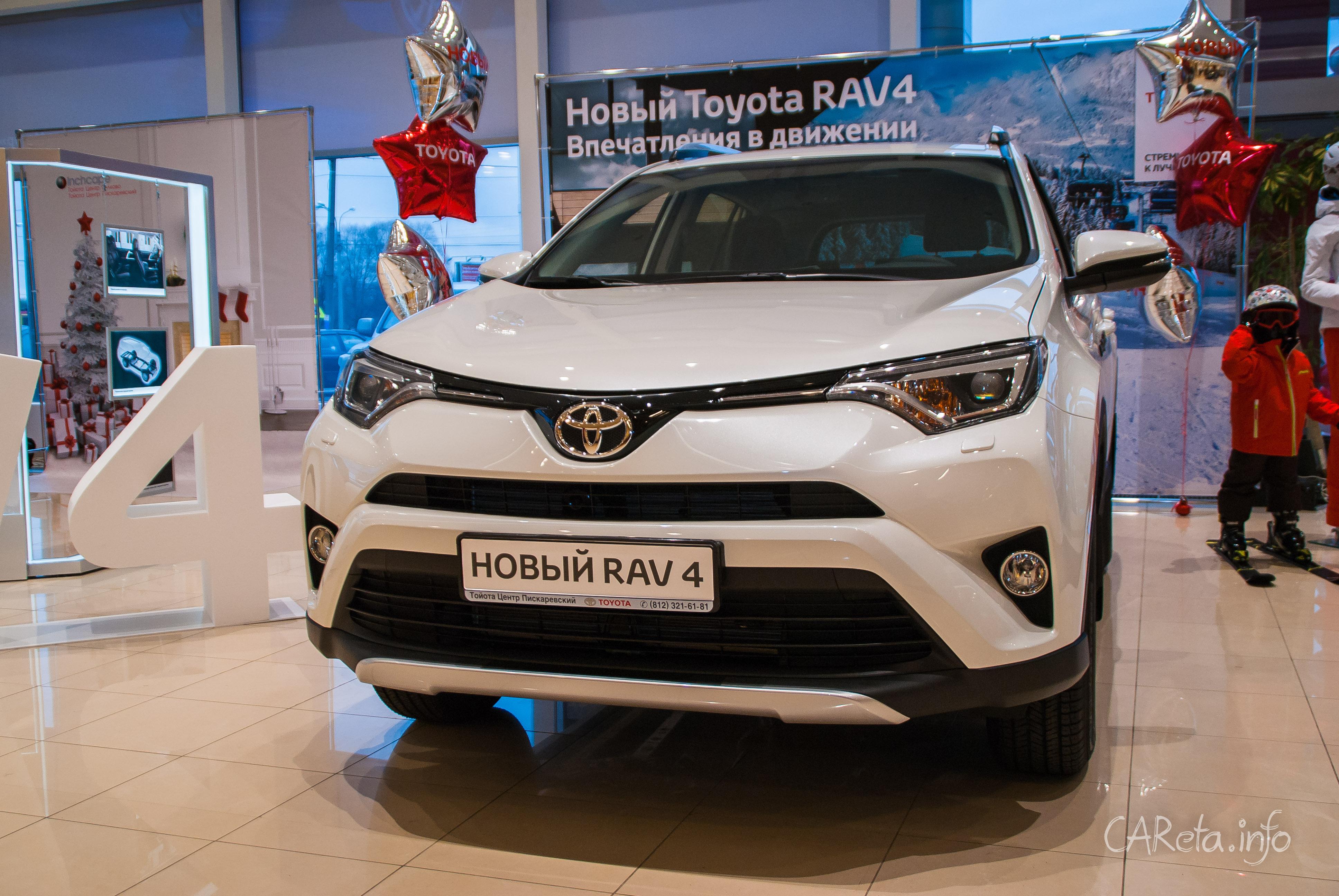 Новая инкарнация Toyota RAV4