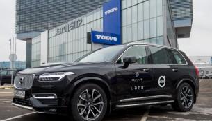 Прокатиться на Volvo XC90 может каждый