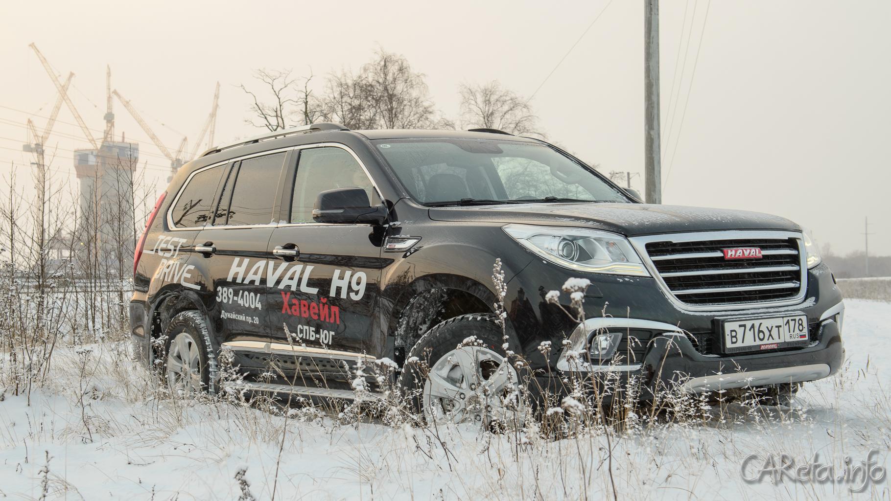 Haval ставит на российский конвейер H9