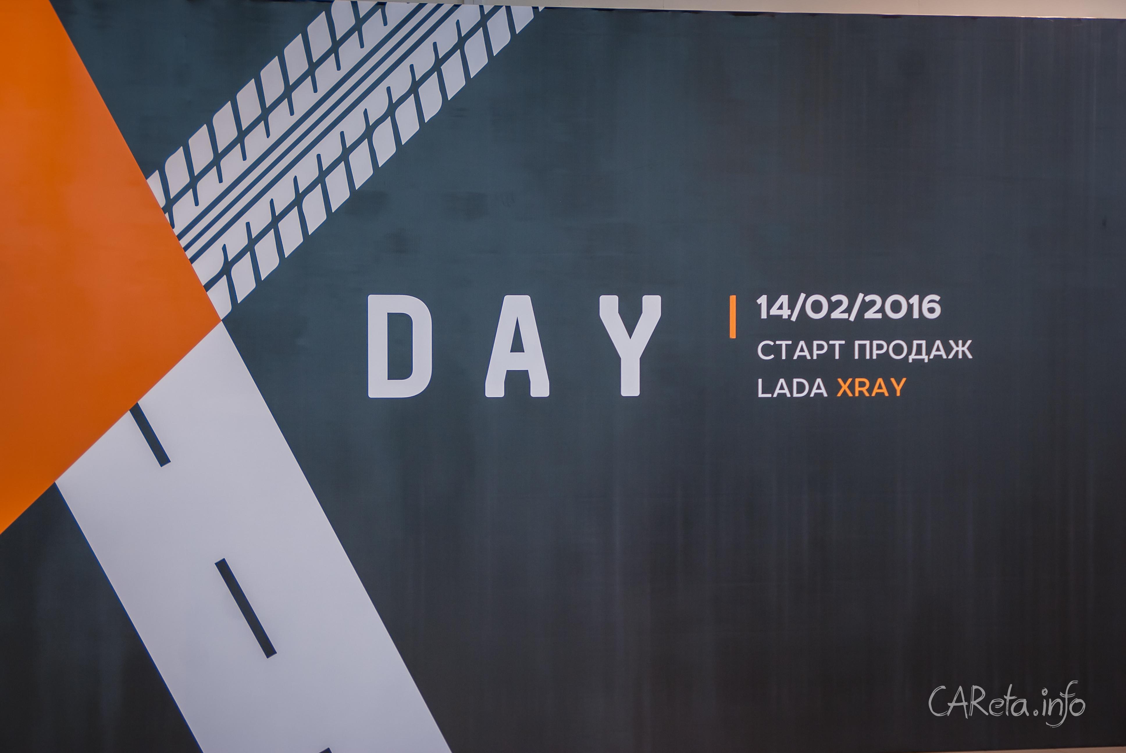 День Икс: начало продаж LADA XRAY