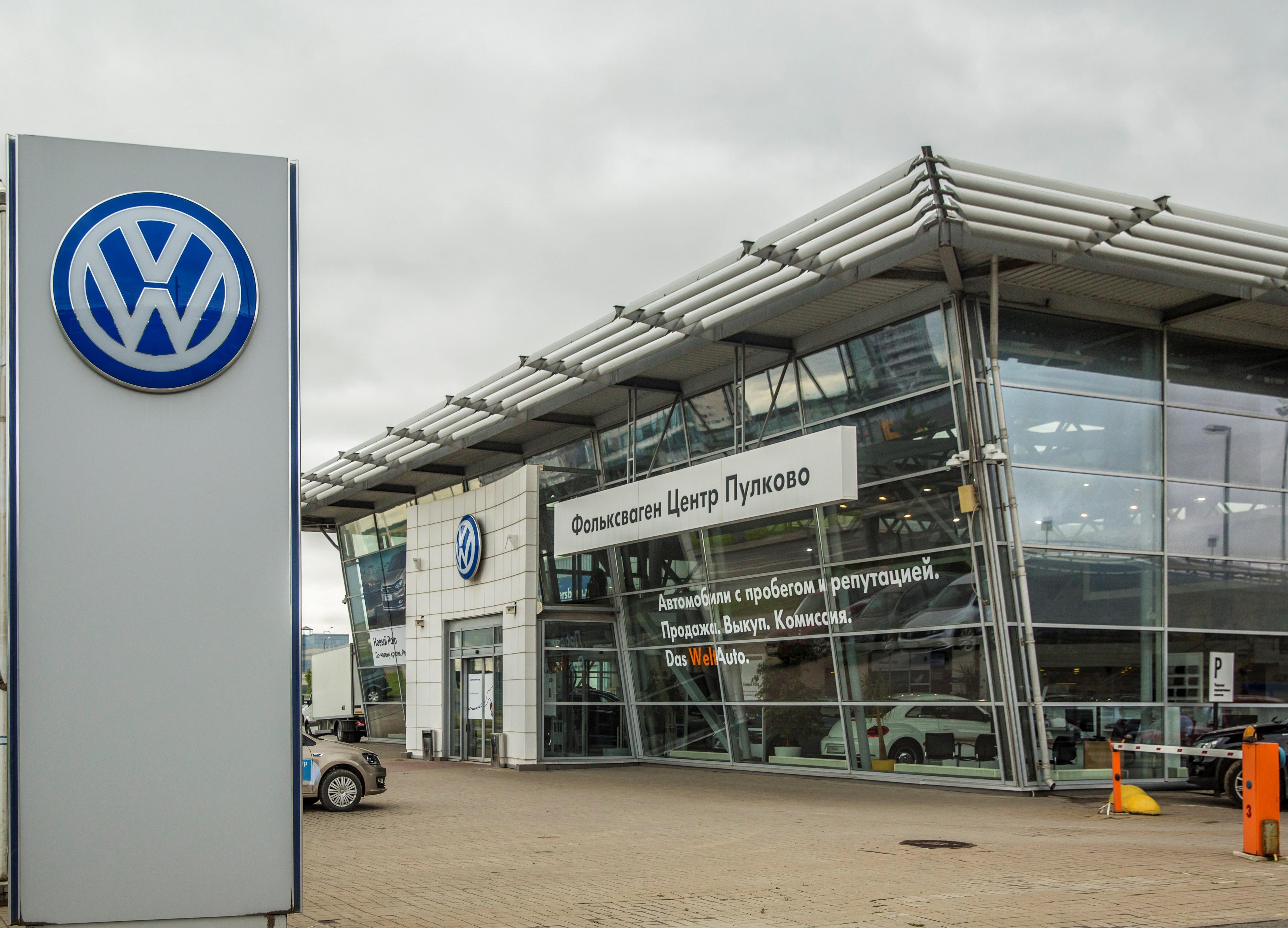 Фольксваген Центр Пулково - лучший дилер VW в Петербурге
