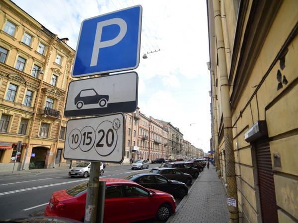 Догнать и перегнать: Петербург обгонит Москву по платным парковкам