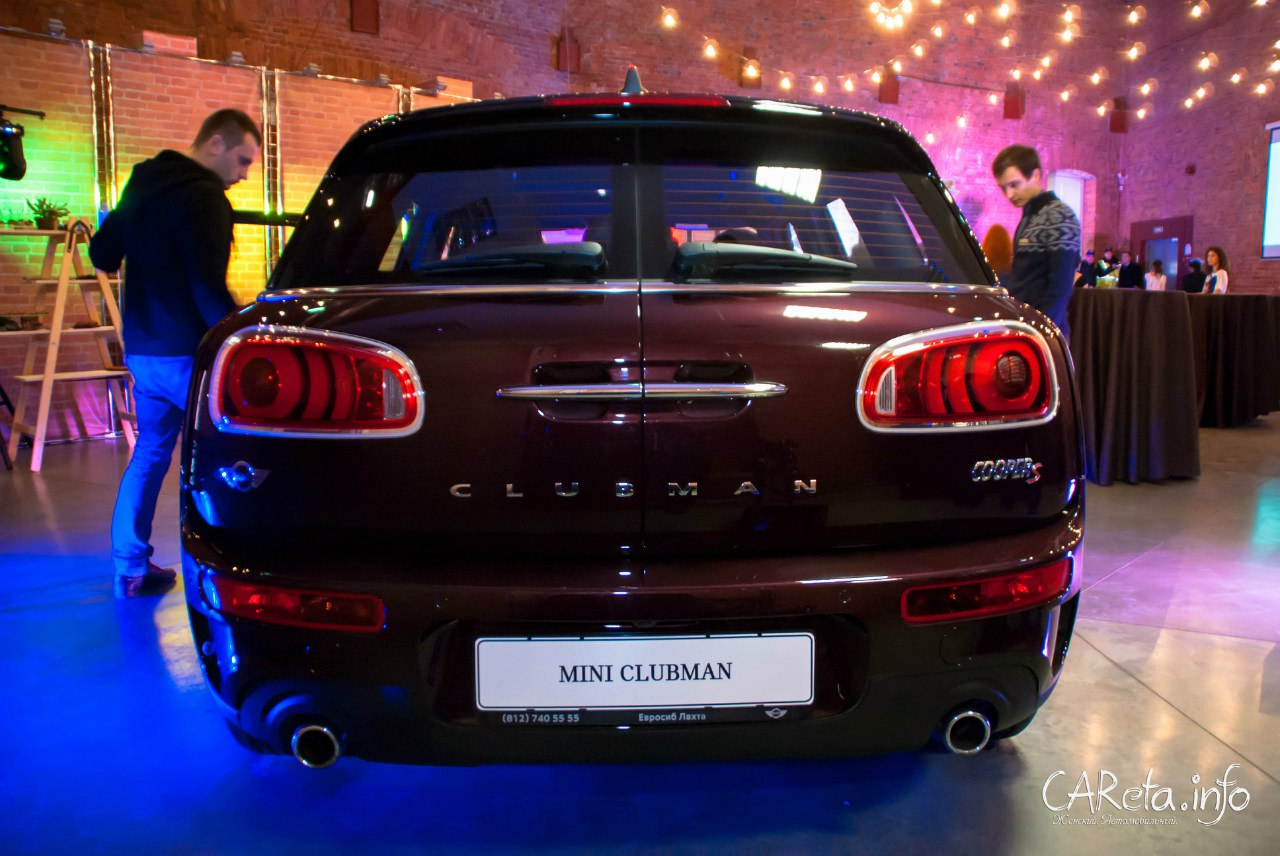 Пополнение в семье: новый MINI Clubman - уже в продаже