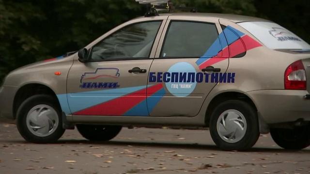 """""""Беспилотники"""" внесут в ПДД"""
