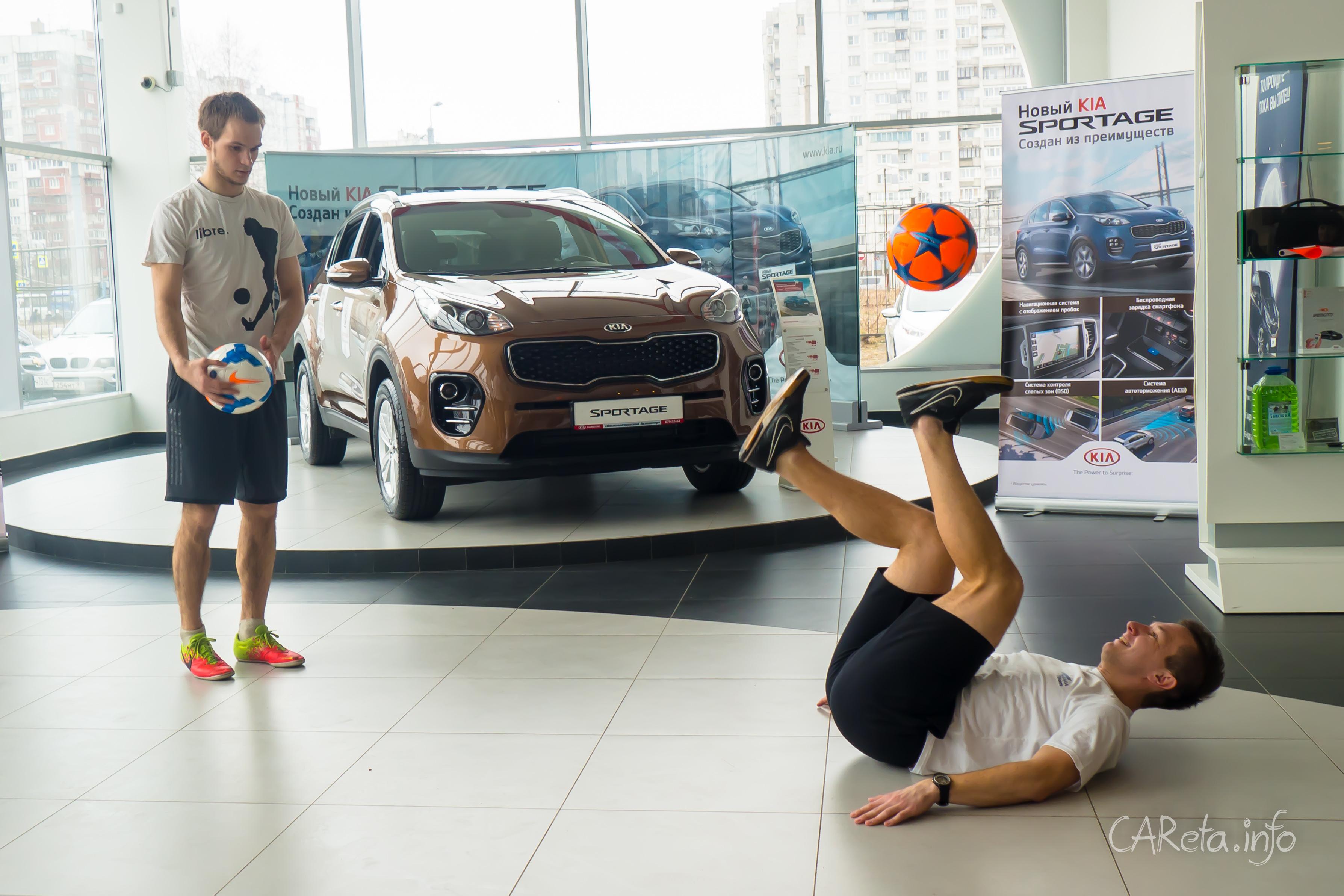 Презентован новый KIA Sportage: Я могу быть разным!
