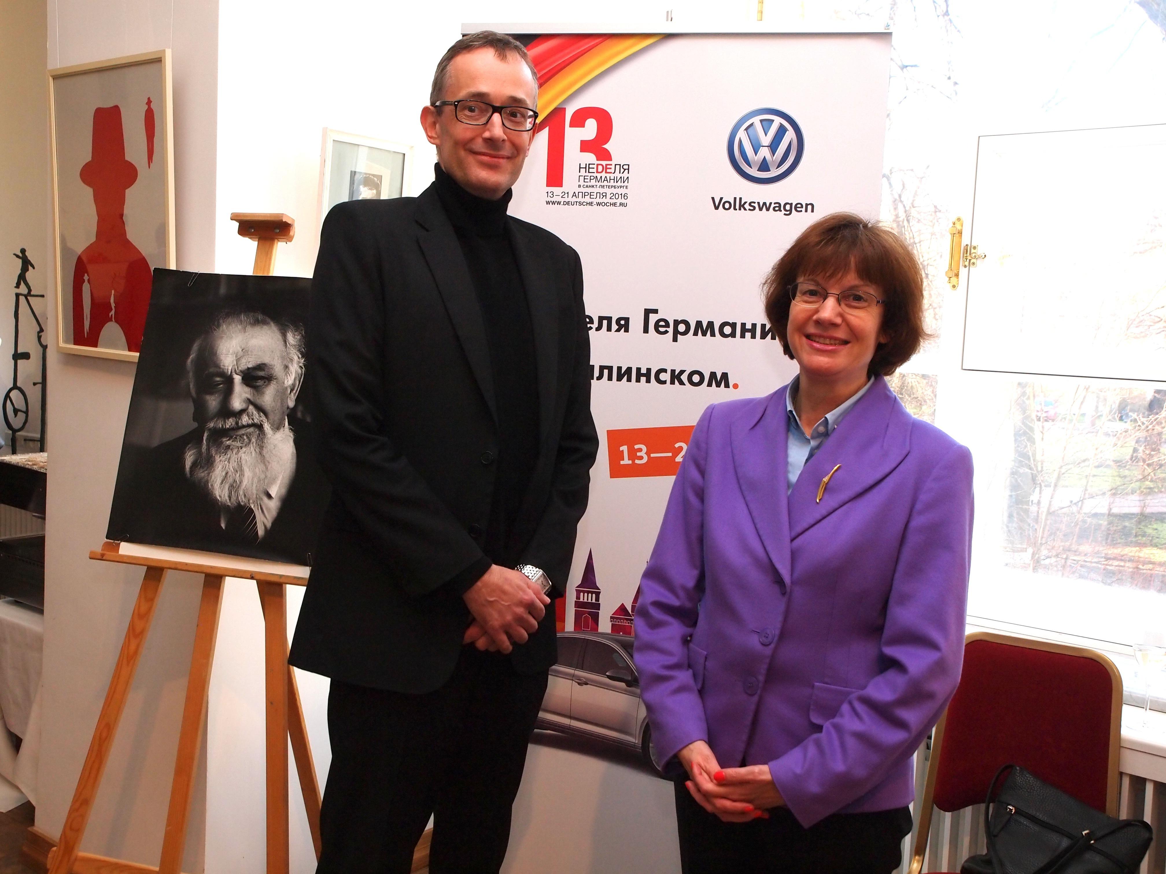 Неделя Германии в Петербурге - вместе с Volkswagen