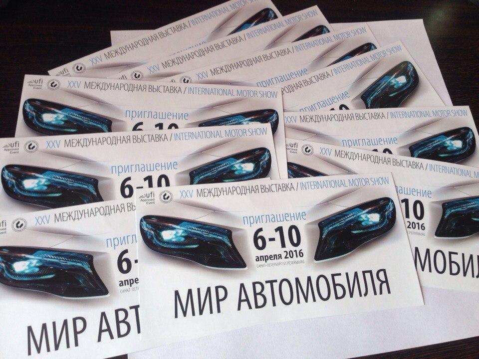 Ауди Центр Выборгский примет участие в выставке «Мир Автомобиля»