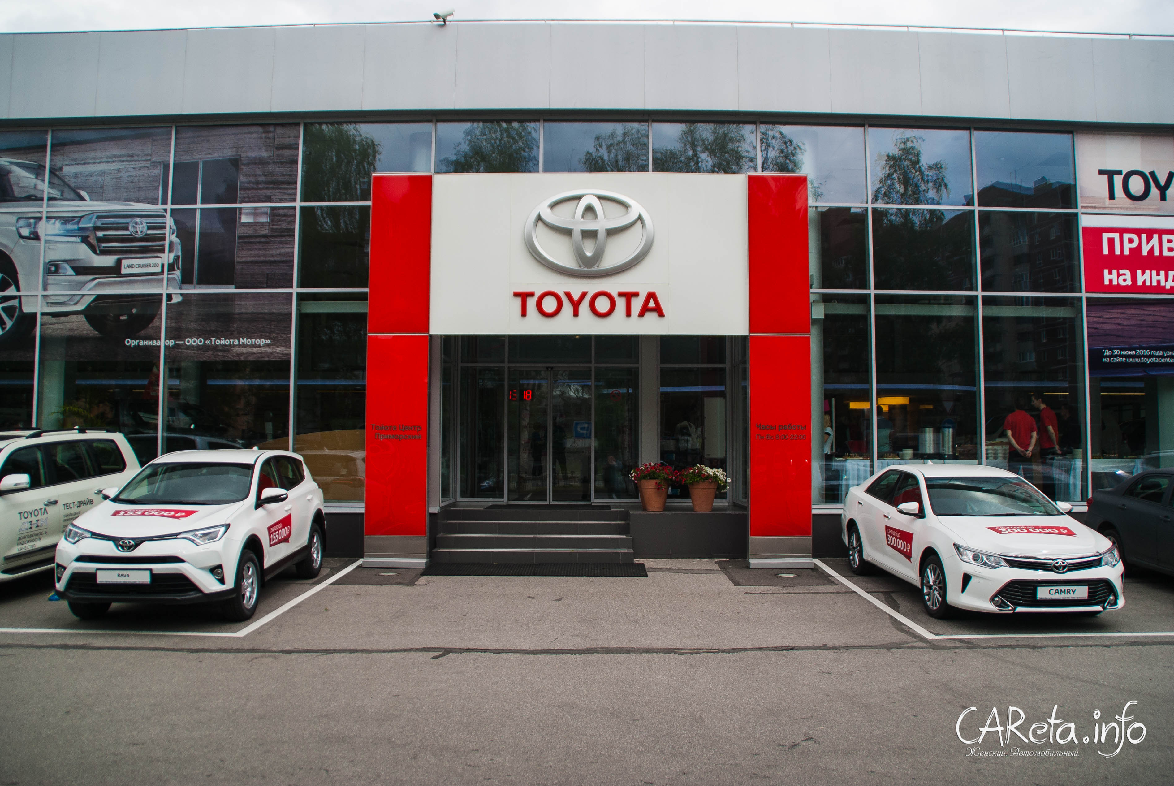 Toyota зрит в корень