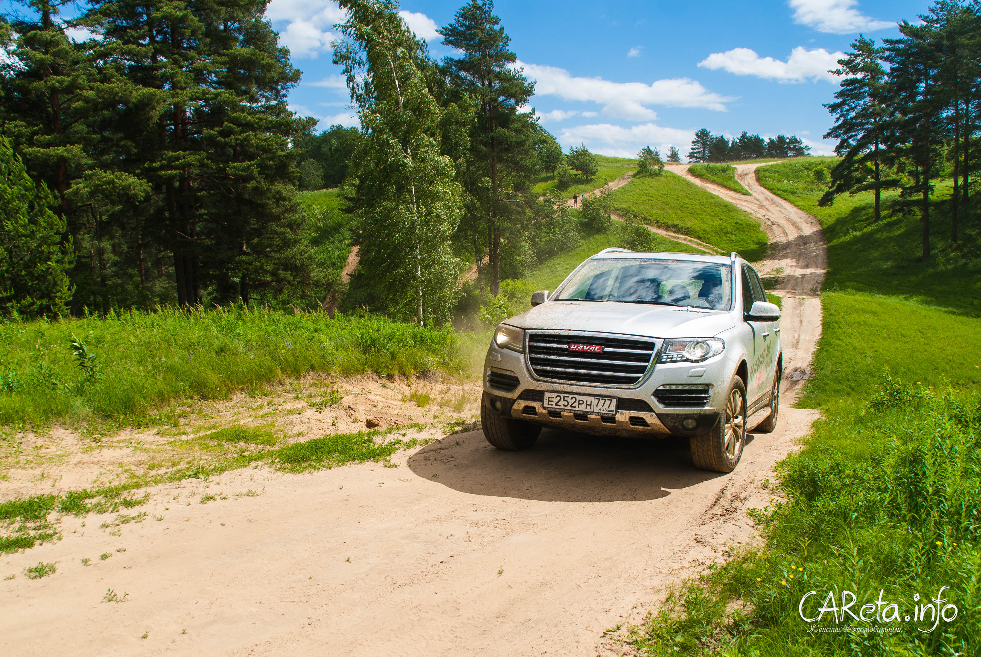 Haval Family Day в Соуранде 2016