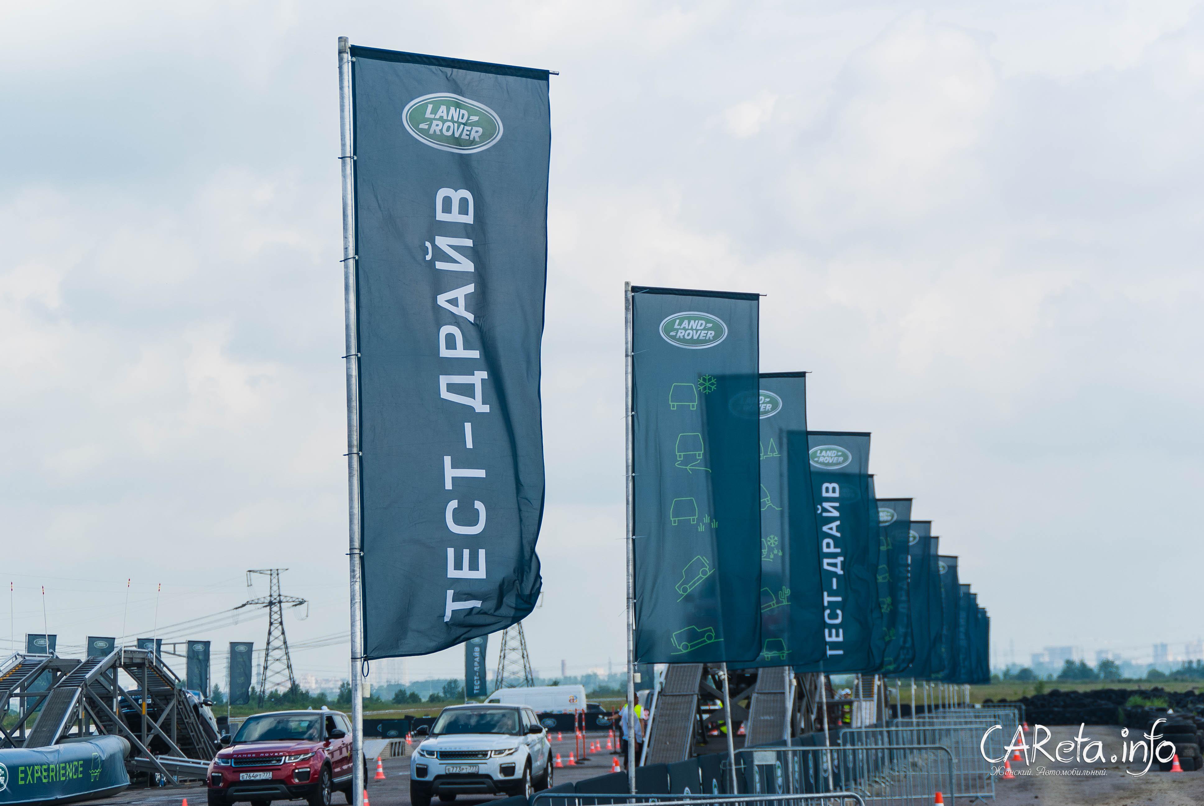 Блиц-тест Jaguar F-Pace на JLR Road Show-2016