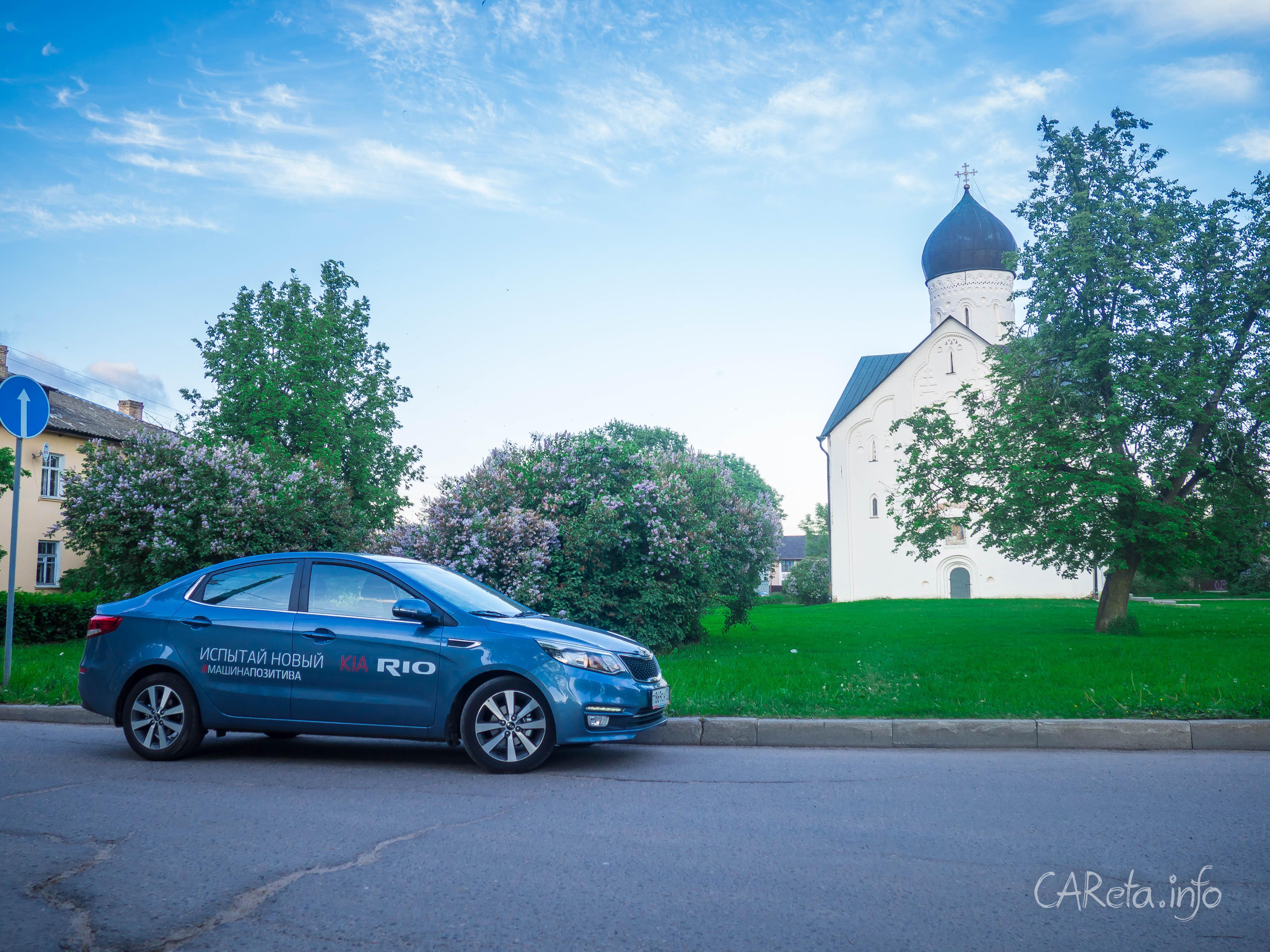 Тест-драйв KIA Rio в Великом Новгороде. Тормозя - тормози