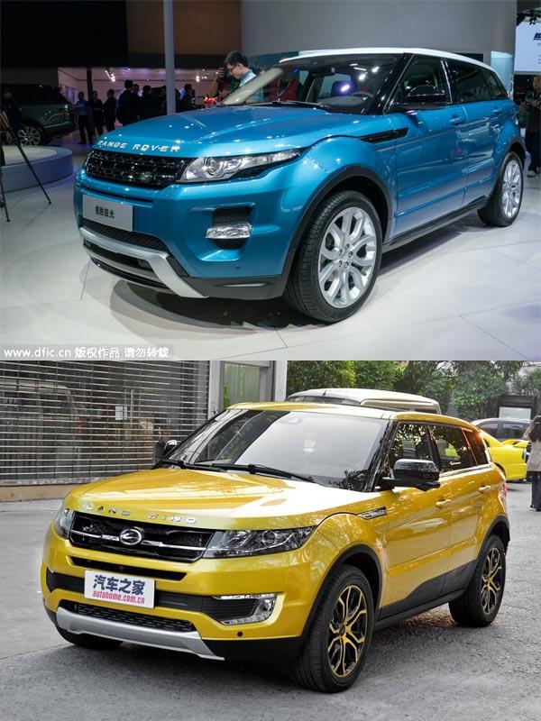 JLR против Jiangling Motor: Атака клонов