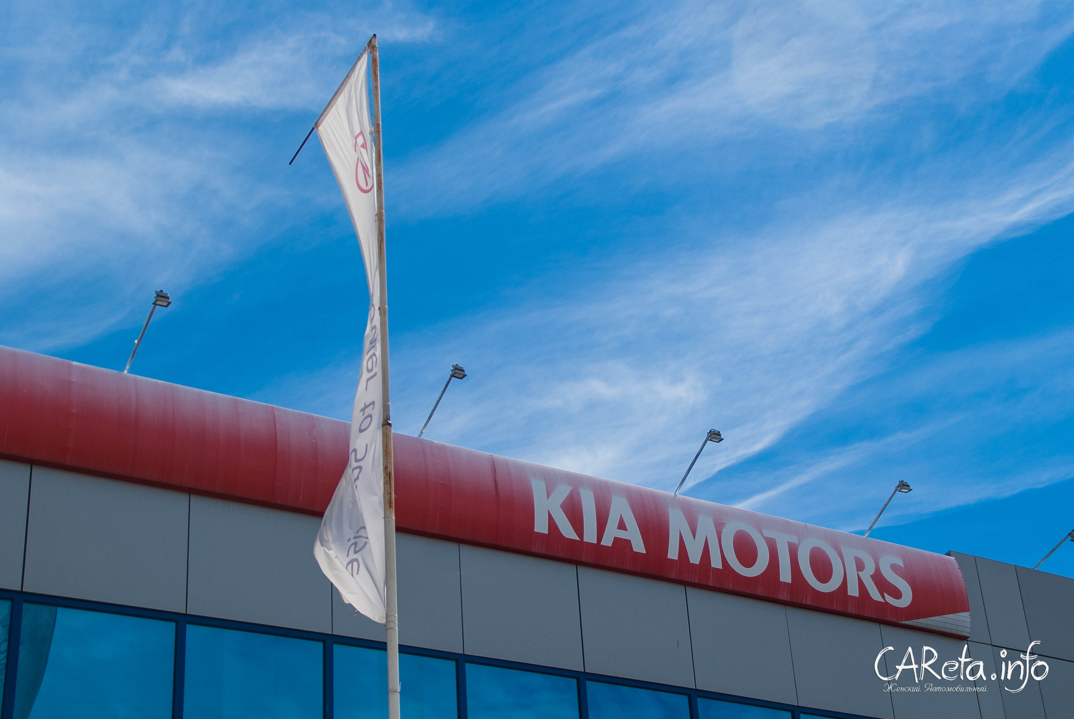 Где купить KIA в Пскове?