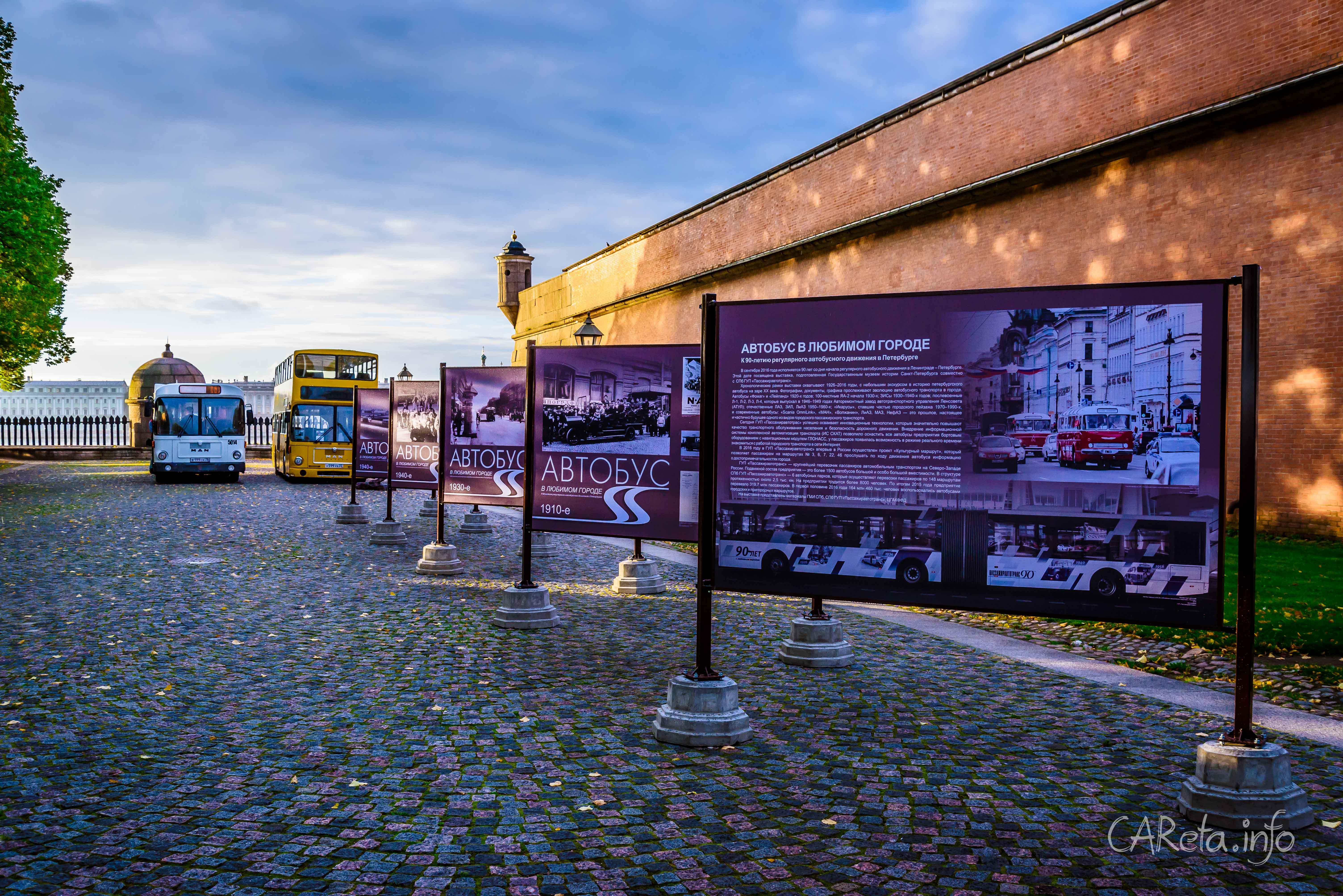 Взгляд в прошлое: выставка ретро-автобусов в Петропавловской крепости