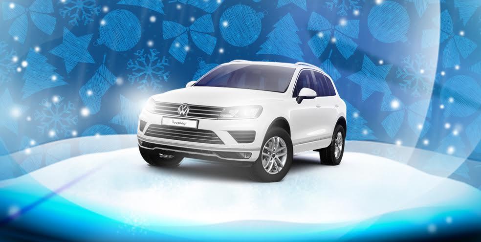 Секреты автомобильного шоппинга от Volkswagen