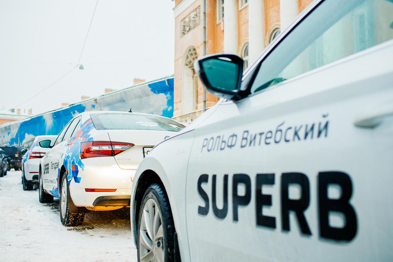 Киногерой Ленинград принял участие в квесте от Skoda