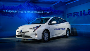Ждем Prius в России