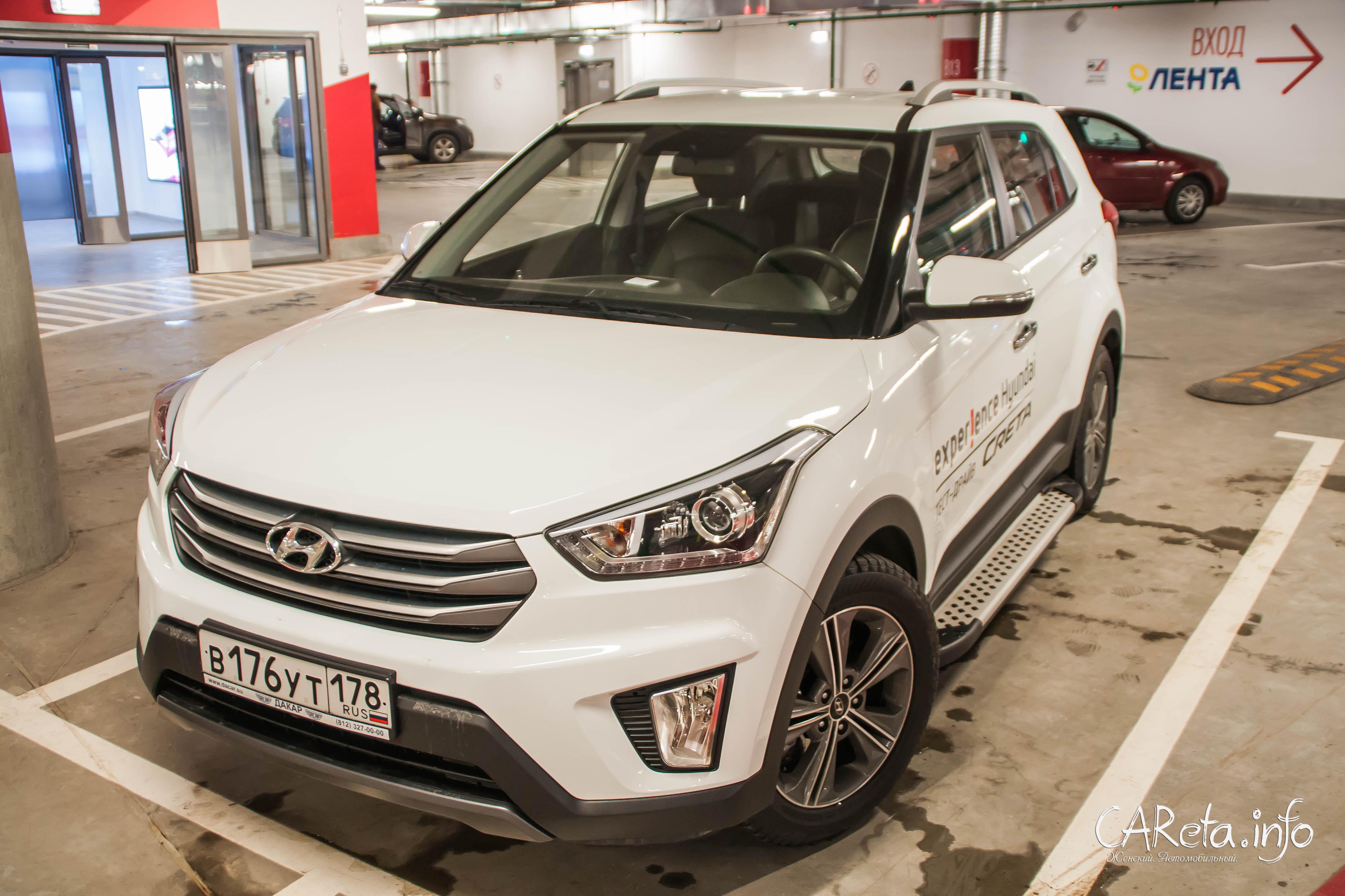 Достоин ли Hyundai Creta стать флагманом рынка? Освежающий тест-драйв