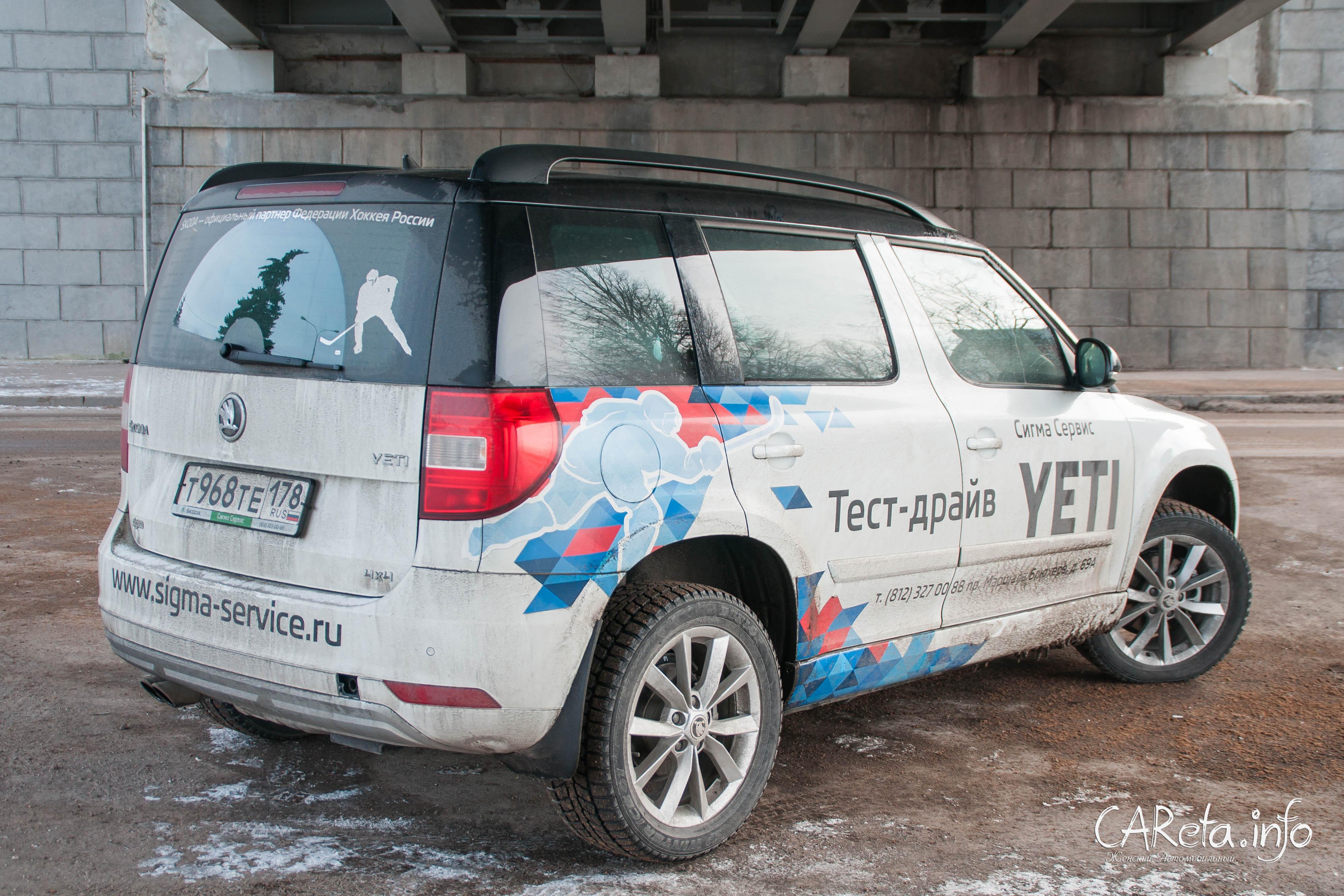 Путешествие в уездный город N. Тест-драйв Skoda Yeti